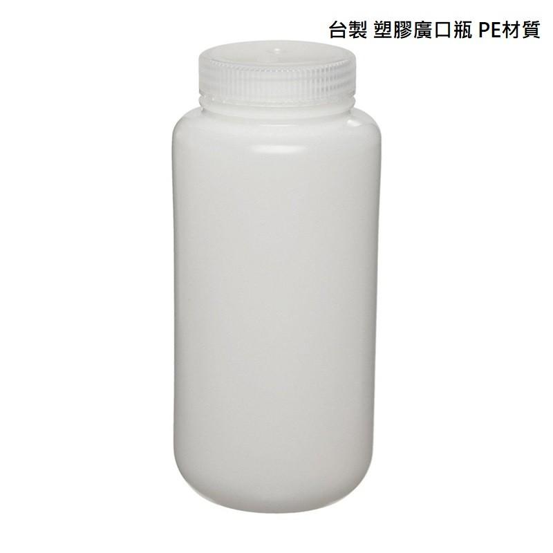 { 台製 塑膠廣口瓶 PE材質 100 ml NG商品 }